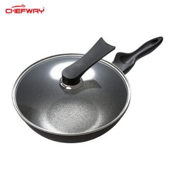 CHEFWAY世夫威韩国进口银河系列魔石不粘锅30cm