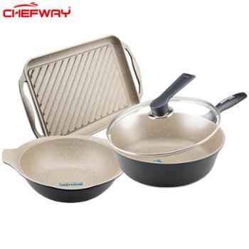 CHEFWAY世夫威韩国进口魔石三件套炒锅组合炒锅+烤盘+汤锅非IHCX