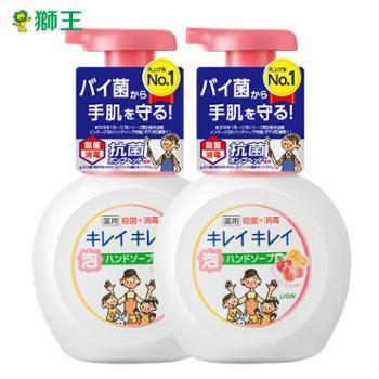 日本LION/狮王儿童洗手液250mlX*2瓶(三种香型随机发货)