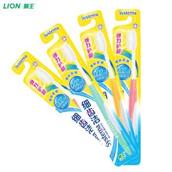 狮王(Lion)细齿洁弹力护龈4支装