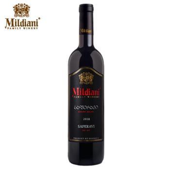 格鲁吉亚原瓶进口红酒萨别拉维干红葡萄酒12.5度750ml