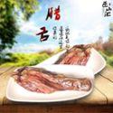 重庆巫山土特产高山腊肉农家自制烟熏腊猪舌头500g