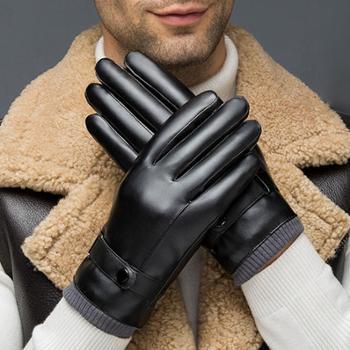 手套男冬季户外机车摩托车开车骑行保暖加厚加绒防风触屏皮手套男美妆