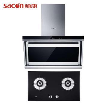 帅康(Sacon)侧式油烟机CXW-200-TJ9+灶具28B02