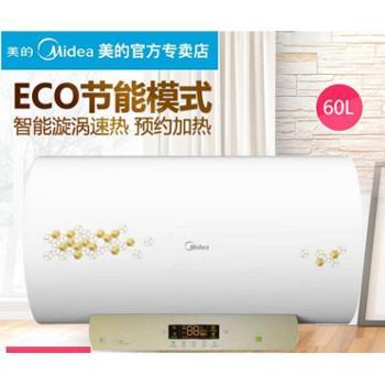 美的F60-30GM6(HEY)家用电热水器60升eco节能