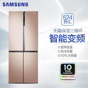 三星(SAMSUNG)RF50NCAH0FE/SC524升十字对开门多门冰箱智能变频冰箱风冷无霜大容量丝绒金