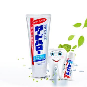 花王防蛀护齿牙渍牙膏 165g X2支 薄荷味