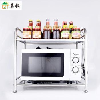 亲桐 厨房置物架不锈钢微波炉架 落地烤箱架锅架厨房用品收纳整理置物架