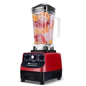 韩伟家用电器商用榨汁机碎冰机刨冰机沙冰机奶茶店冰沙机豆浆机家用包邮