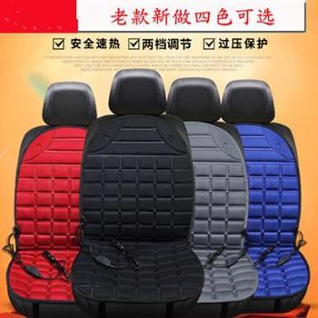 冬季热销12V电热坐垫通用型单坐垫96*46cm汽车加热坐垫