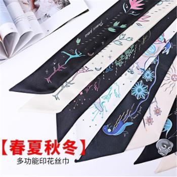 欧美时尚春夏秋冬创意款领巾斜纹绸印花丝巾中长多功能丝巾