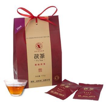 湘益湖南特产速泡茯茶黑茶安化湖南金花茯茶益阳茶厂包邮100g