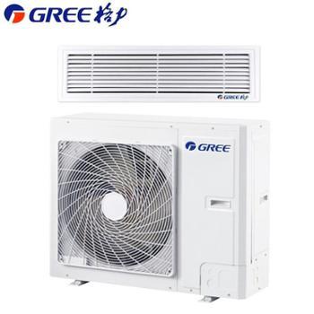 格力(GREE)格力中央空调FGR12H/A2-N4格力风管机一拖一5P(01)