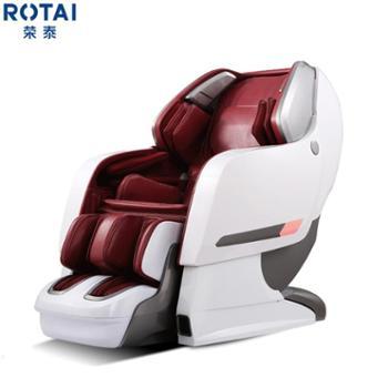 荣泰RT8600S多功能豪华太空舱零重力3D按摩家用全身全自动按摩椅按摩沙发椅