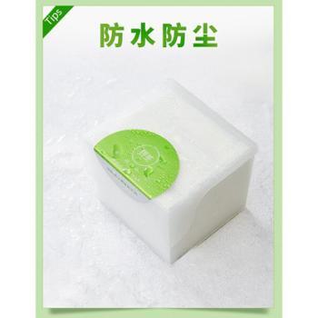 顾美 收纳盒装一次性洗脸巾 (网纹)50片/盒