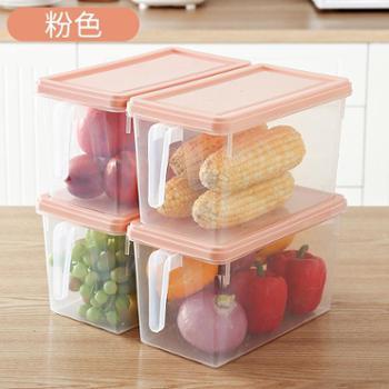 欧茂4只装冰箱收纳盒食品分层保鲜鸡蛋盒厨房收纳箱储物箱杂粮水果盒带手柄