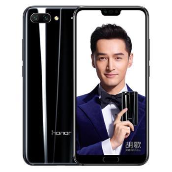 华为(HUAWEI)荣耀10全面屏AI摄影手机6GB+64GB/6GB+128GB全网通移动联通电信4G双卡双待