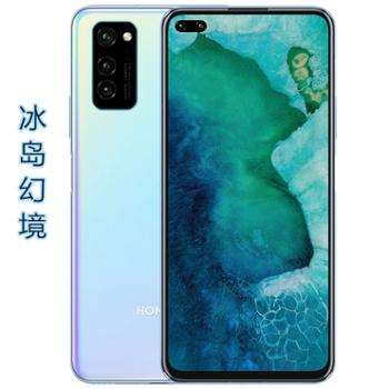 honor 荣耀 V30 5G全网通 麒麟990 双卡双待手机