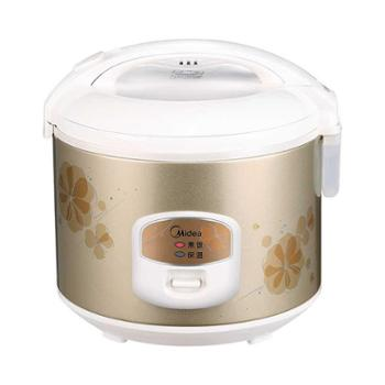 Midea/美的 MB-WYJ301电饭煲正品3升L电饭锅迷你1-2-3-4人学生煲