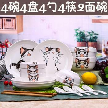 碗盘套装碗碟套装餐具景德镇家用日式骨瓷碗盘碗筷餐具四人餐具