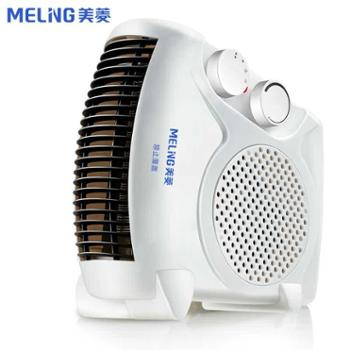 【陕西晟木电子】美菱取暖器电暖风机小太阳电暖气家用省电迷你台式浴室电暖器节能