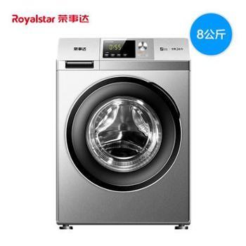 Royalstar/荣事达 烘干变频滚筒8公斤全自动洗衣机 WF80BHS265R
