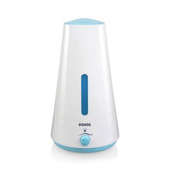 奔腾空气加湿器家用静音卧室宿舍小型办公室迷你香薰加湿器便携式