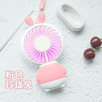 USB手持迷你小型电风扇可充电学生宿舍便携式随身挂卡通手拿床上办公室桌面电动静音宝宝蓄电池手握粉色兔子