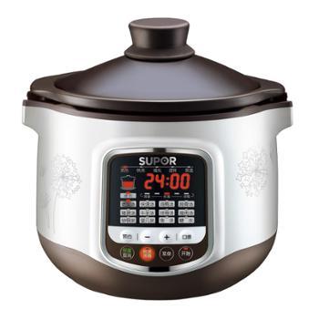 SUPOR/苏泊尔 DG40YC8-60迷你小电炖锅电炖盅陶瓷煲汤锅煮粥锅