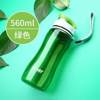 儿童运动健身便携塑料女韩版水瓶夏清新简约韩国可爱小学生水杯子560ml绿色