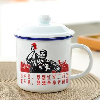 杯子陶瓷马克杯带盖复古水杯办公室创意茶缸定制怀旧经典仿搪瓷杯苦不苦