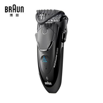 博朗男士电动剃须刀MG5050充电往复式水洗刮胡须刀