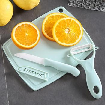 便携陶瓷刀三件套水果刀套装刀具瓜果刀菜板削皮器厨房小刀