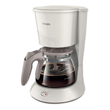 Philips/飞利浦 HD7431美式咖啡机 家用/商用滴漏式全自动咖啡机