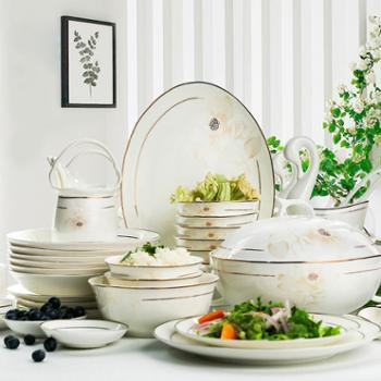 【陕西晟木电子】碗碟套装家用 景德镇骨瓷餐具套装中式陶瓷碗筷饭碗盘子韩式组合