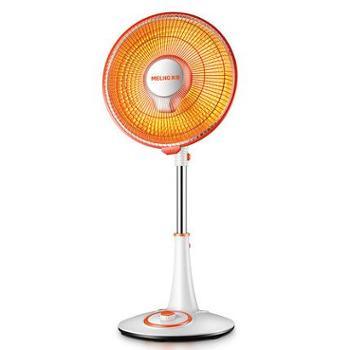 美菱小太阳取暖器家用节能省电立式烤火炉烤火器电热扇速热电暖气