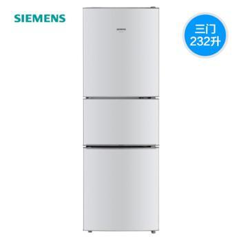 SIEMENS/西门子KG23D116EW节能静音三门家用电冰箱-6度恒温鲜冻