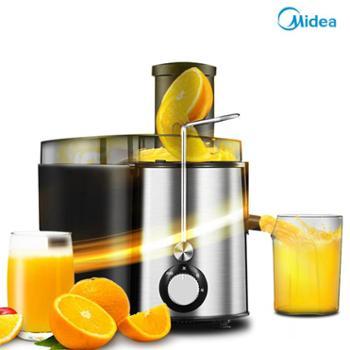美的榨汁机家用多功能大口径全自动便携式果蔬鲜炸渣汁分离原汁机