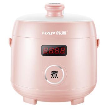 韩派电压力锅家用一键智能 2L迷你高压饭煲小1-2-3人全自动高压锅