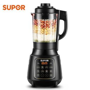 苏泊尔榨汁机SP503