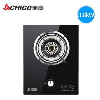 Chigo/志高节能燃气灶煤气灶单灶家用嵌入式台式灶具天然气液化气