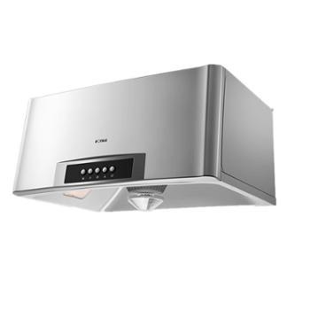 方太油烟机SY09G中式顶吸挂壁式抽排家用厨房