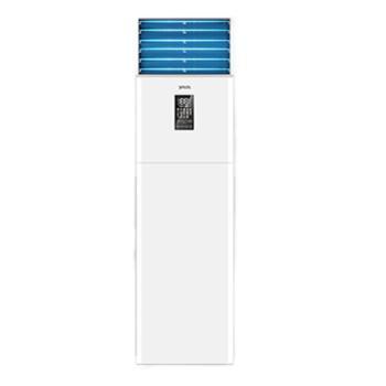 扬子空调72LW/81001 大3匹柜机空调 立式客厅家用空调