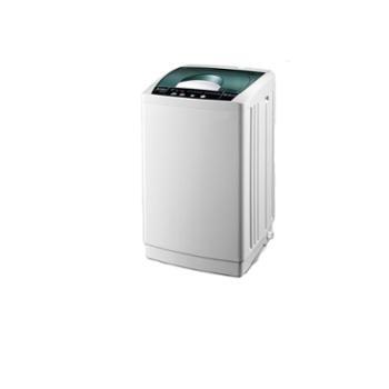 志高洗衣机家用7.5公斤小型迷你宿舍全自动波轮