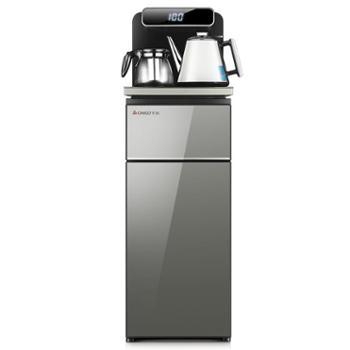 志高饮水机下置水桶制冷制热立式茶吧机志高 JB-24