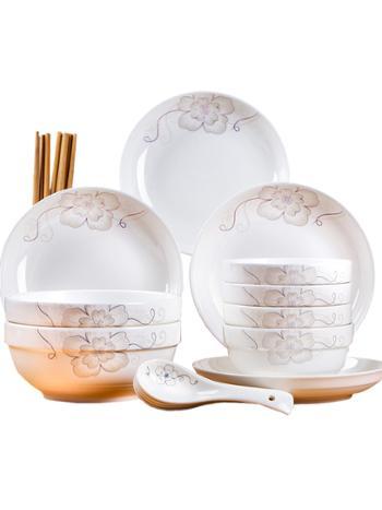 恩益家用陶瓷吃饭碗盘子面碗汤碗大号碗筷餐具组合