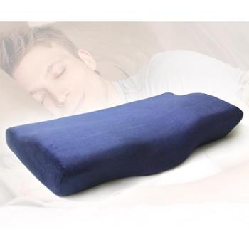 维科家纺忆生活系列-记忆棉蝶形枕提升睡眠质量深度舒缓颈椎不适症状