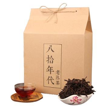 普洱茶熟茶 特级80年代老熟茶 勐海陈香大叶干仓普洱500g