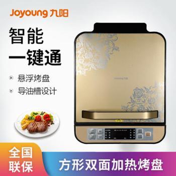 九阳煎烤机JK-3030S2电饼铛家用多功能方形双面加热煎饼机