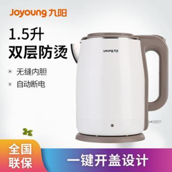 九阳电热水壶K15-F5电热水壶食品级304不锈钢开水煲双层防烫无缝内胆1.5L
